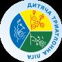 Дитяча Триатлонна Ліга України
